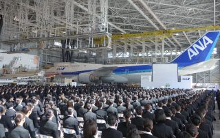 ANA - All Nippon Airways' New Employee Celebration, with ANA's last 747-400D