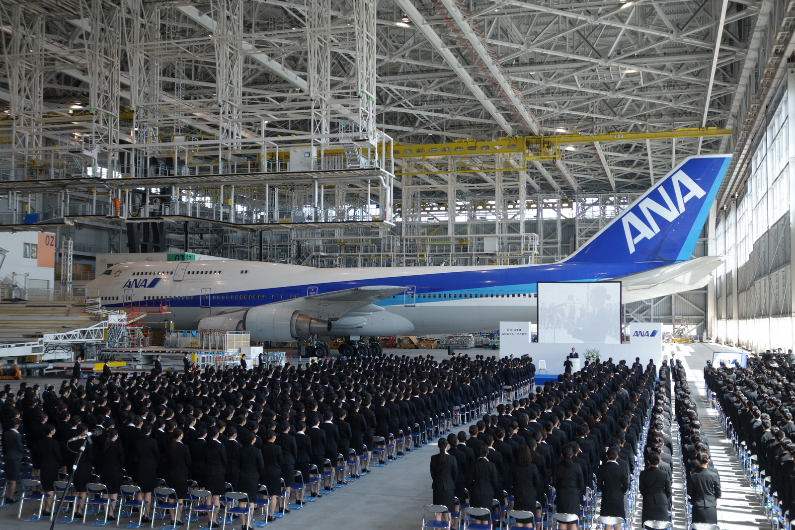 New employee ceremony at ANA's hangar at HND